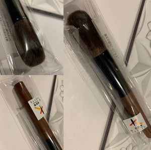 Chikuhodo KZ-4 Cheek Brush