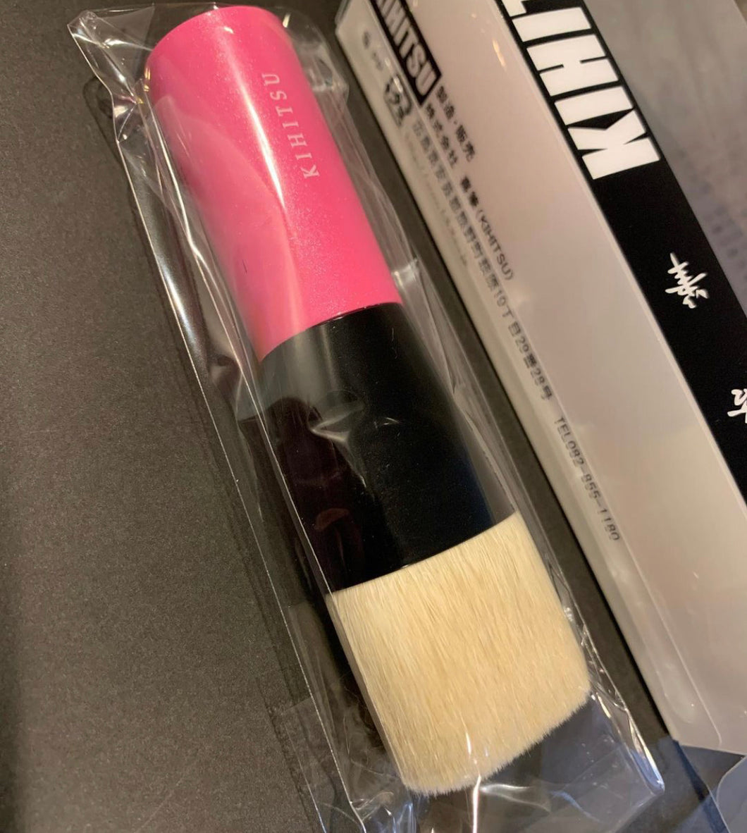 Kihitsu SA-11 Liquid Foundation Brush