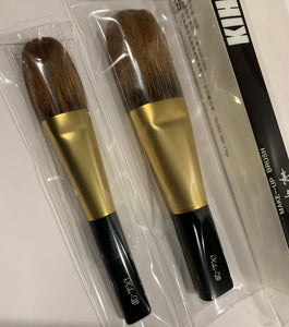 Koyudo Canadian Squirrel Makie Face L Brush