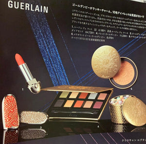 Guerlain Terracotta Golden Bee