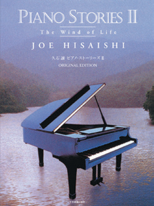 Piano Stories II (Volume 2), The Winds of Life for Solo Piano - Joe Hisaishi