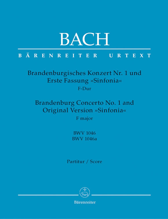 Bach: Brandenburg Concerto No 1 New Ed - Full Score