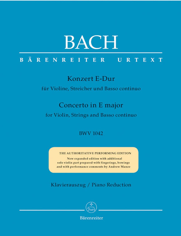 Bach: Violin Concerto in E BWV 1042 for Violin & Piano