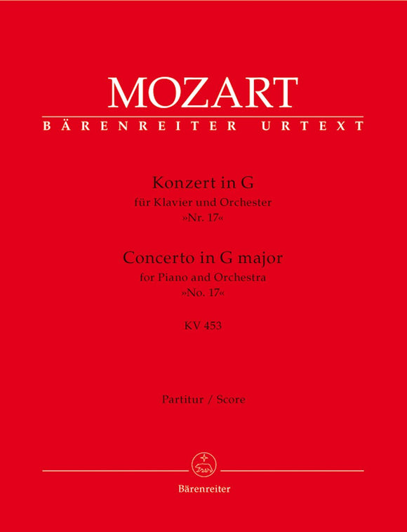 Mozart: Piano Concerto No 17 in G K453 - Full Score