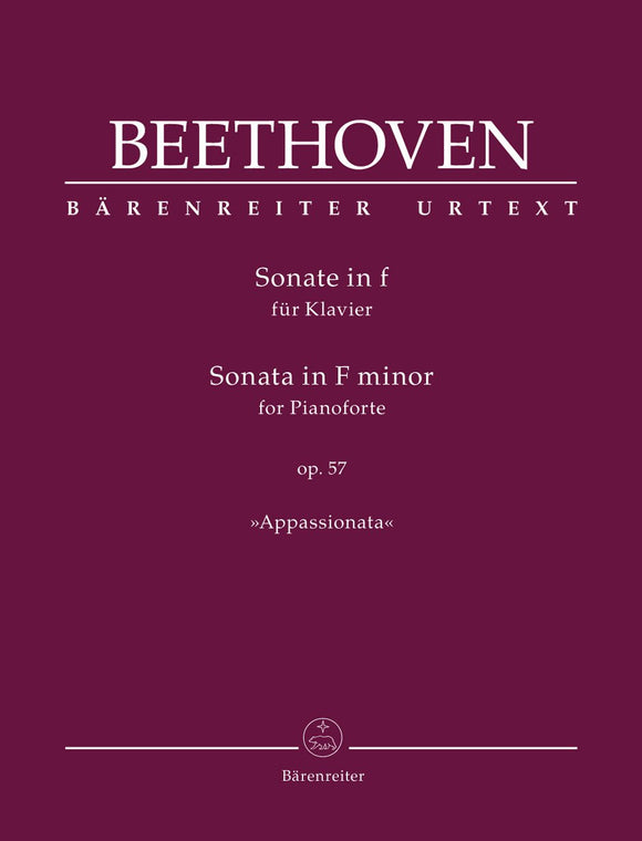 Beethoven: Piano Sonata in F Minor Op 57 Appasionata