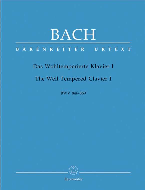 Bach: Well-Tempered Clavier I - Book 1