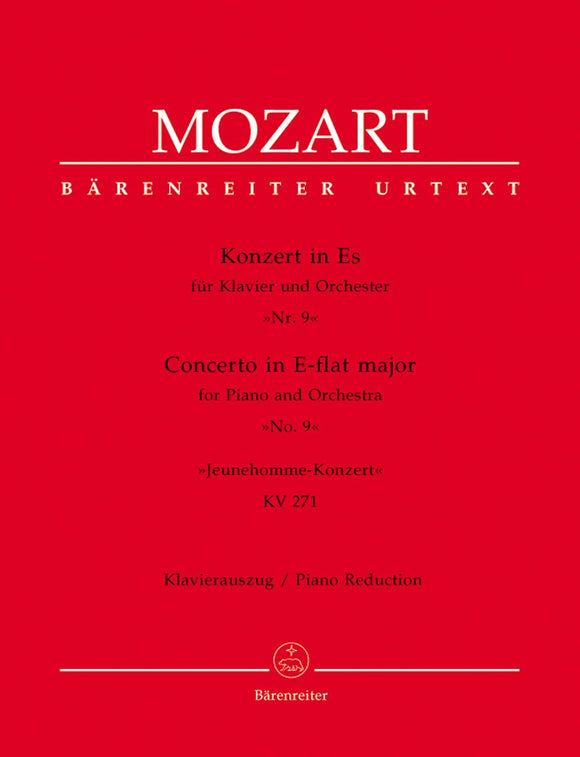 Mozart: Piano Concerto No 9 in E Flat K271