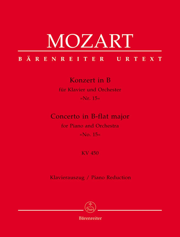 Mozart: Piano Concerto No 15 in B Flat K450