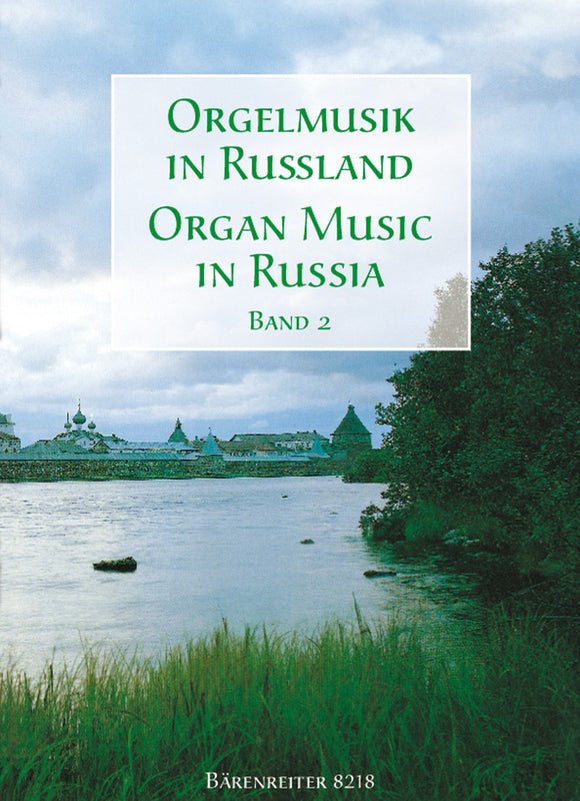 Organ Music in Russia - Book 2 (Ed. Fiseisky)