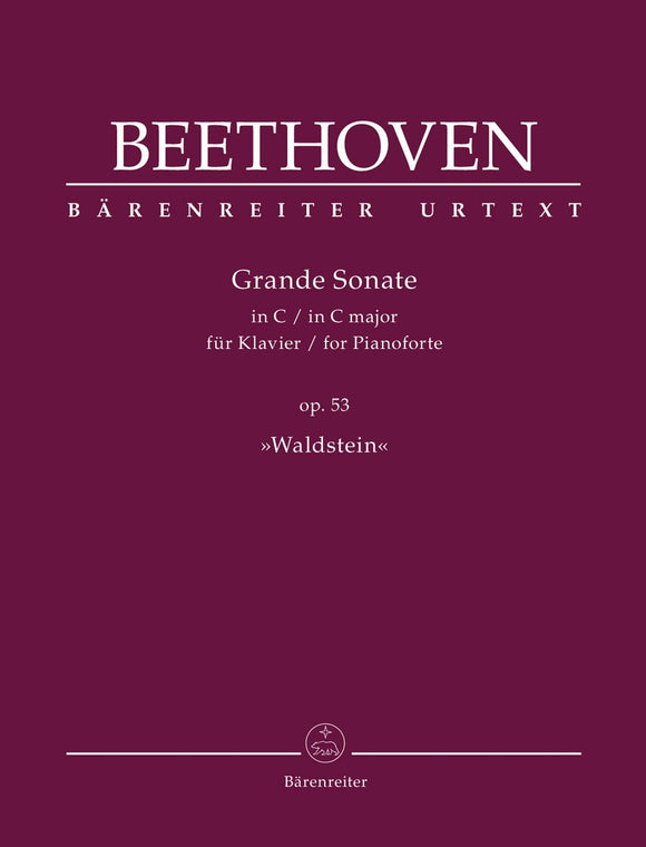 Beethoven: Piano Sonata in C Major Op 53