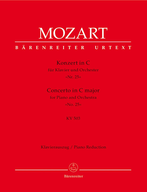 Mozart: Piano Concerto No 25 in K503 - 2 Pianos 4 Hands