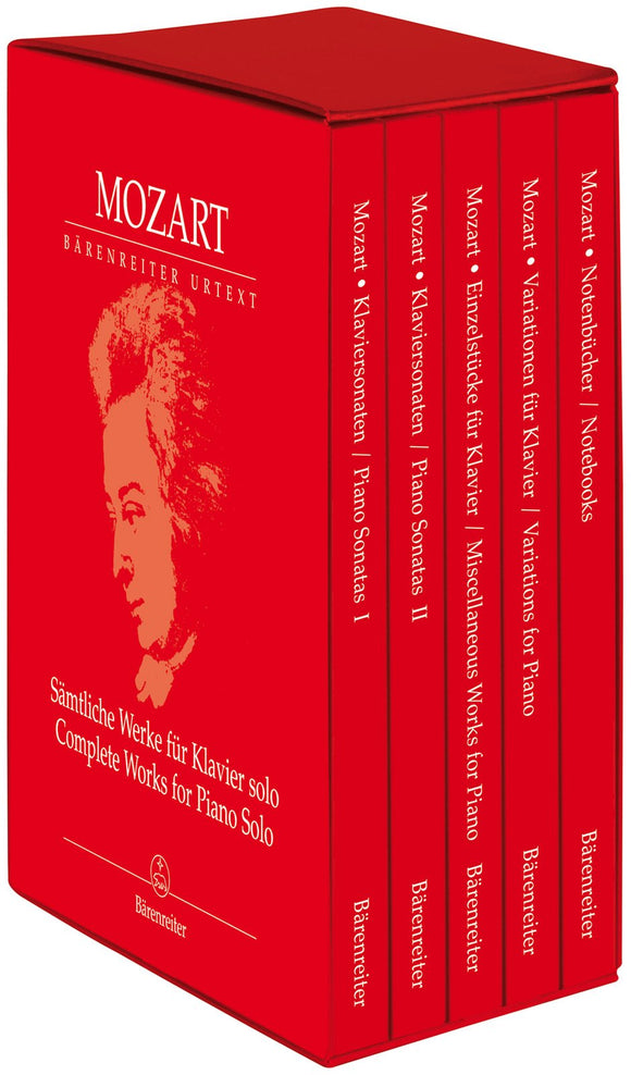 Mozart: Complete Works for Piano Solo