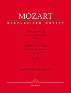 Mozart: Piano Concerto No 16 in D K451