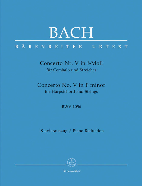 Bach: Concerto No 5 in F Minor (BWV1056) for Harpsichord & Strings (Piano Reduction)