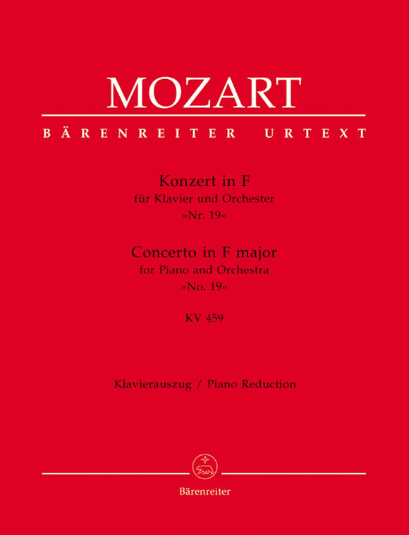 Mozart: Piano Concerto No 19 in F K459