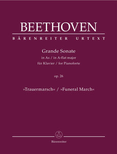 Beethoven: Piano Sonata in Ab Major Op 26 - Funeral March