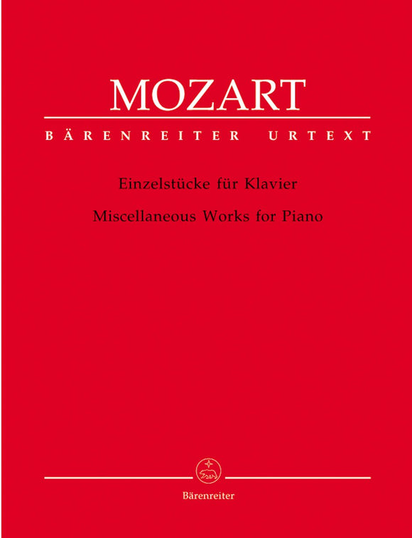 Mozart: Miscellaneous Piano Works