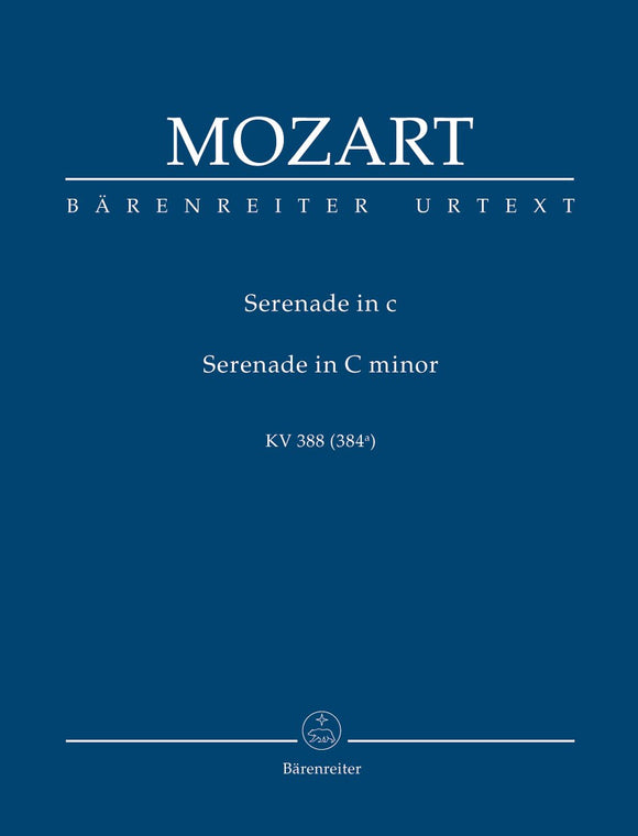 Mozart: Serenade in C Minor Kv388 - Study Score