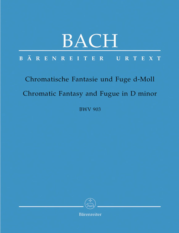 Bach: Chromatic Fantasia & Fugue in D Minor BWV 903