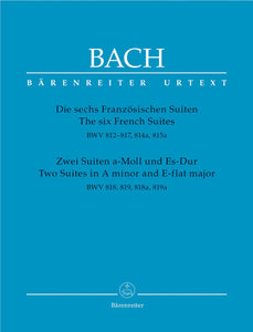 Bach: Six French Suites & 2 Suites in A & E Flat