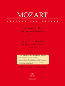 Mozart: Violin Concerto No 4 in D Major K218 for Violin & Piano