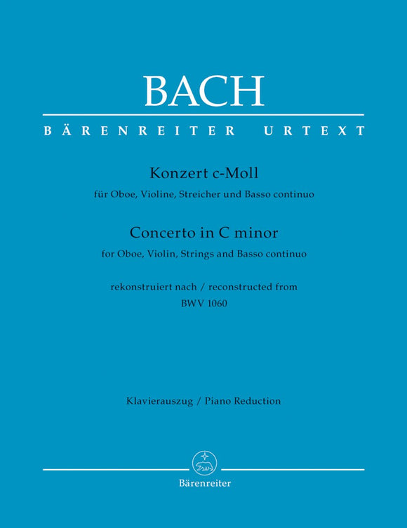 Bach: Double Concerto in C Minor BWV 1060 for Oboe, Violin & Piano