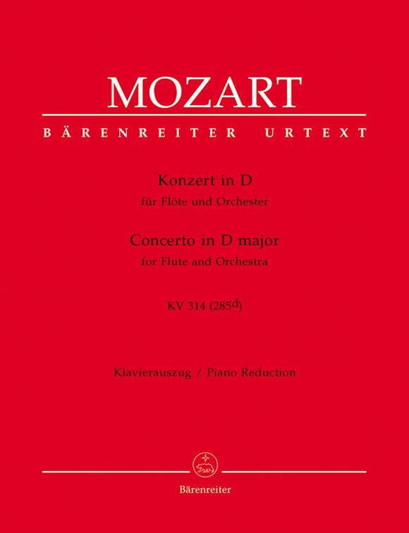 Mozart: Concerto in D K314 for Flute & Piano