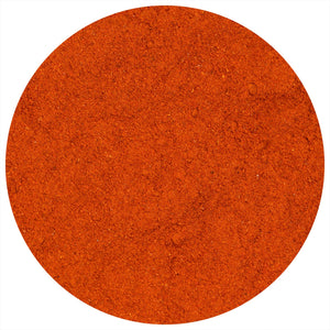 Load image into Gallery viewer, The Spice Lab Birdseye Chili Pepper Powder (Portuguese Piri Piri Chili Pepper) - Kosher Gluten-Free Non-GMO All Natural Spice - 5120
