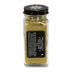 Load image into Gallery viewer, The Spice Lab Ground Marjoram - Kosher Gluten-Free Non-GMO All Natural Spice - 5046