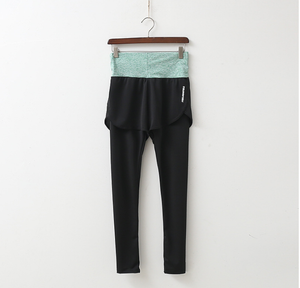 Elastic Quick-Drying High Waist Pants