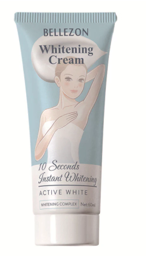 [50% discount] CACA™ Underarm beauty cream