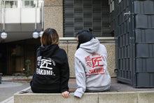 Lade das Bild in den Galerie-Viewer, !SALE! Takumi Ramen Hoodie black