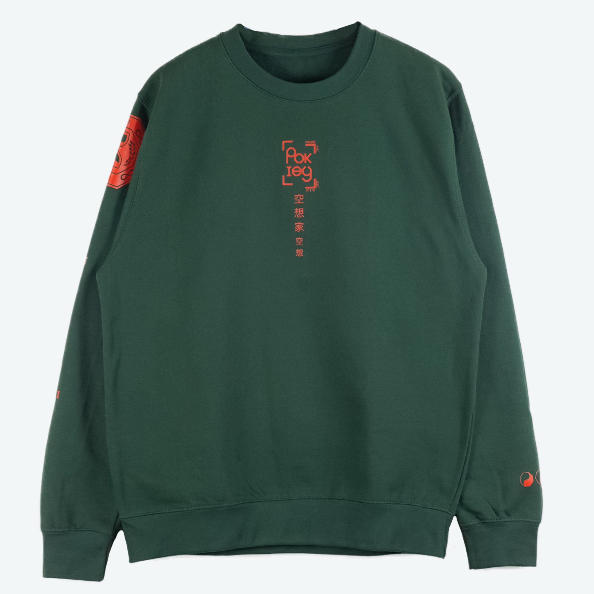 Forest Green Sweatshirt