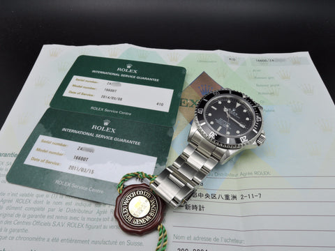 2007 Rolex SEA DWELLER 16600 (Z Serial) with PAPER and RSC Paper