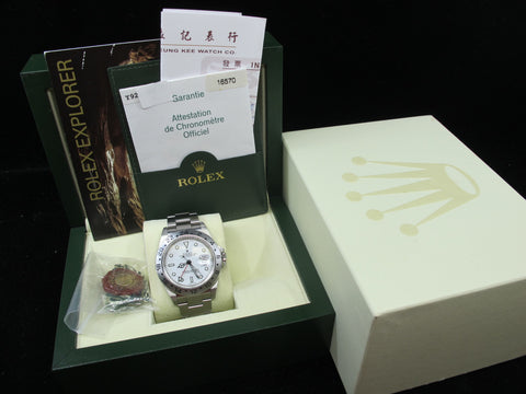 [2003] Rolex EXPLORER 2 16570 White Dial (No Lug Holes) with Box and Paper