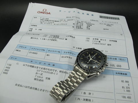 1995 Omega SPEEDMASTER Pro 145.022 Chronograph Moon Watch with Service Paper