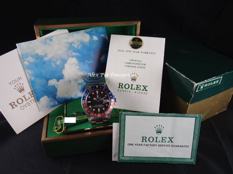 Rolex GMT MASTER 1675 Matt Dial Full Set with Box and Papers