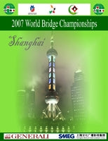 World Bridge Championships 2007 - Shanghai
