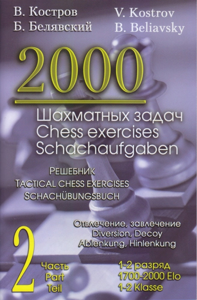 2000 Chess Exercises Parts 1 to 4 - Kostrov & Beliavsky (4 books)