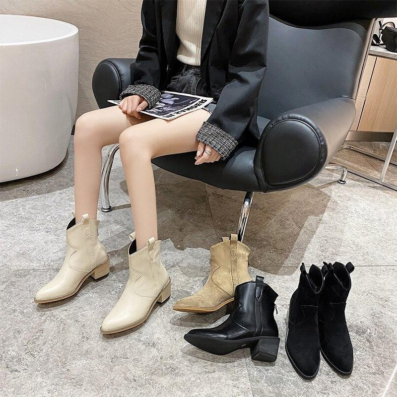 Bottines Western Beige