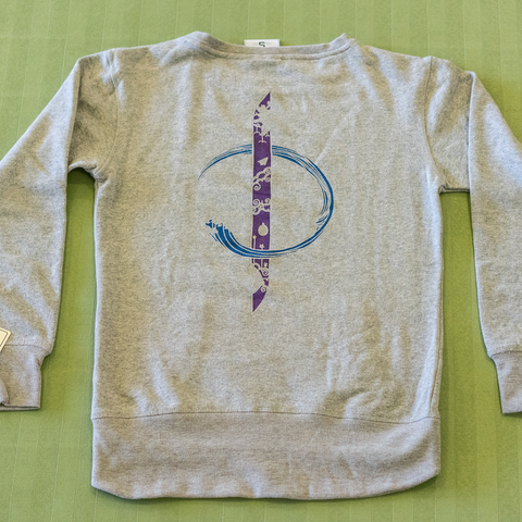 Maddy's Symbol Sweater w/ Pocket