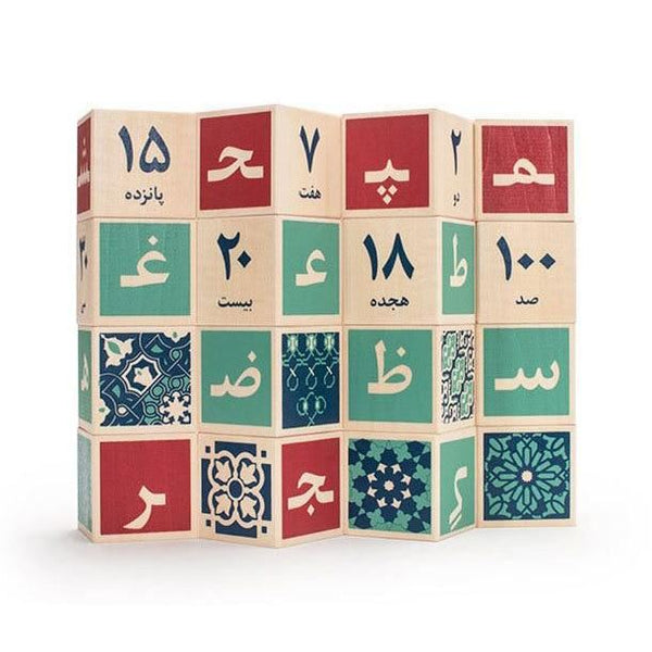 persian language blocks (special order)