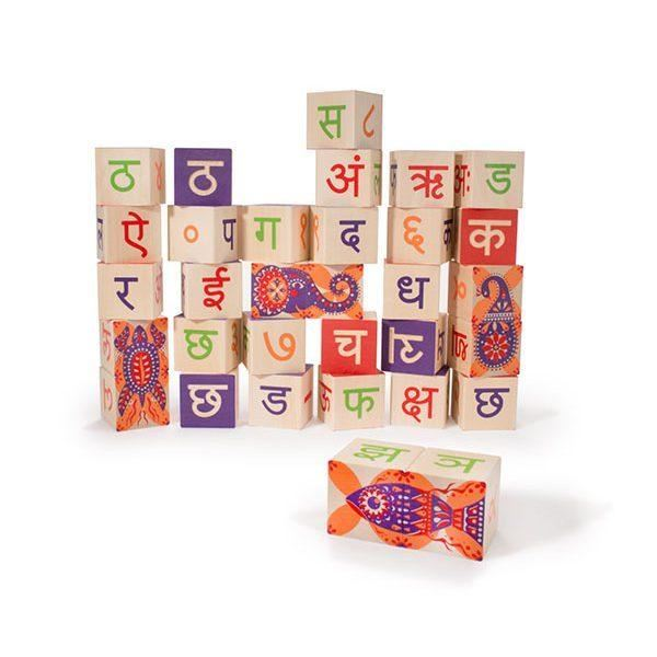 hindi character blocks (special order)