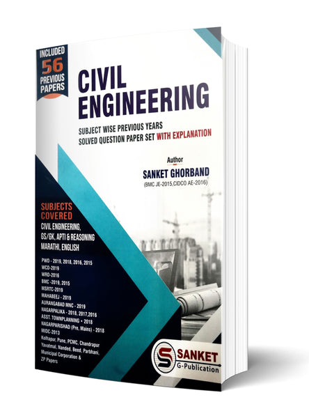 CIVIL ENGINEERING subject wise previous years solved question paper set with explanation