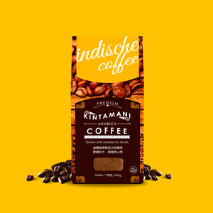 Arabica Bali Kintamani Ground Coffee