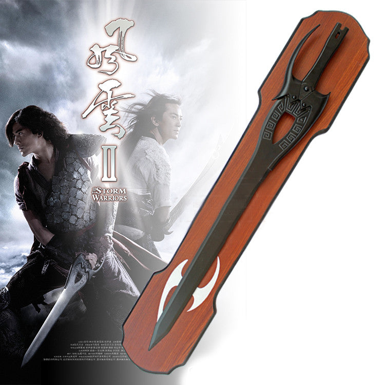 fung wan storm warriors bou ging wan s ultimate best sword in