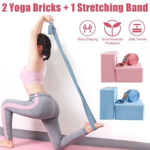 Yoga Block Set