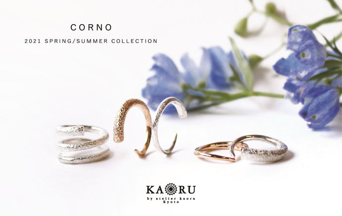 CORNO – 2021 Spring/Summer Collection