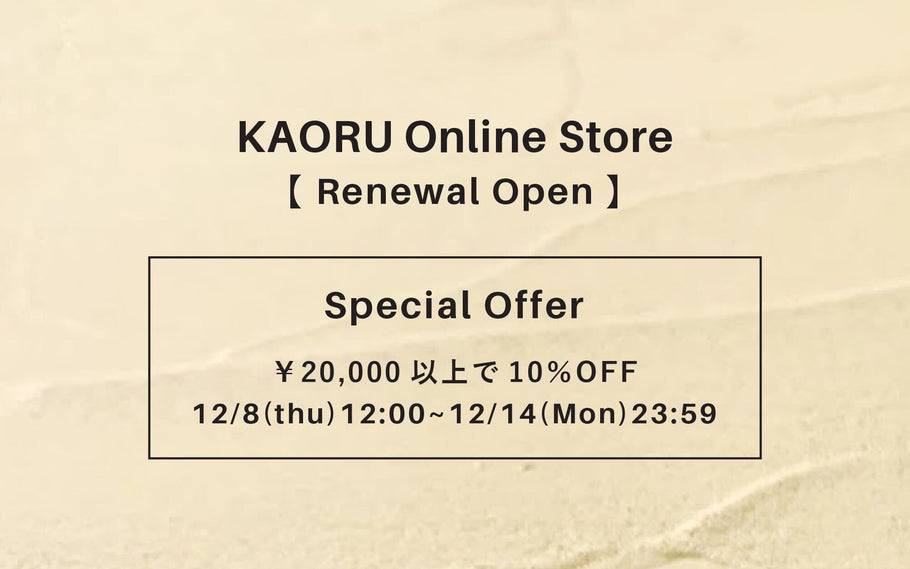 Renewal Open   - Special Offer -  KAORU Online Store