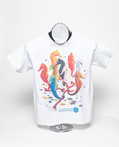 Seahorses Adult T-shirt